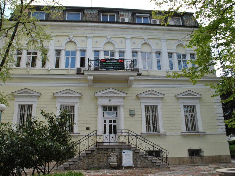 """ВиК започва подмяна на водопровода на ул. """"Волга"""""""