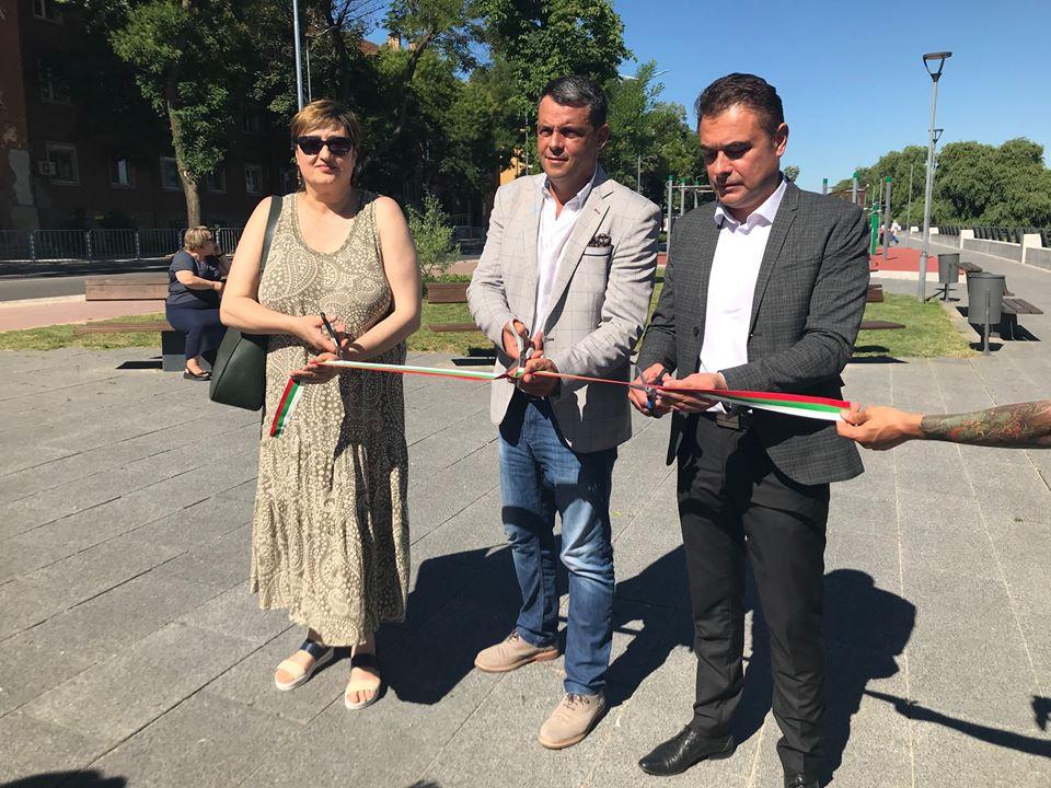 Откриха крайречен парк на бул. Марица– юг