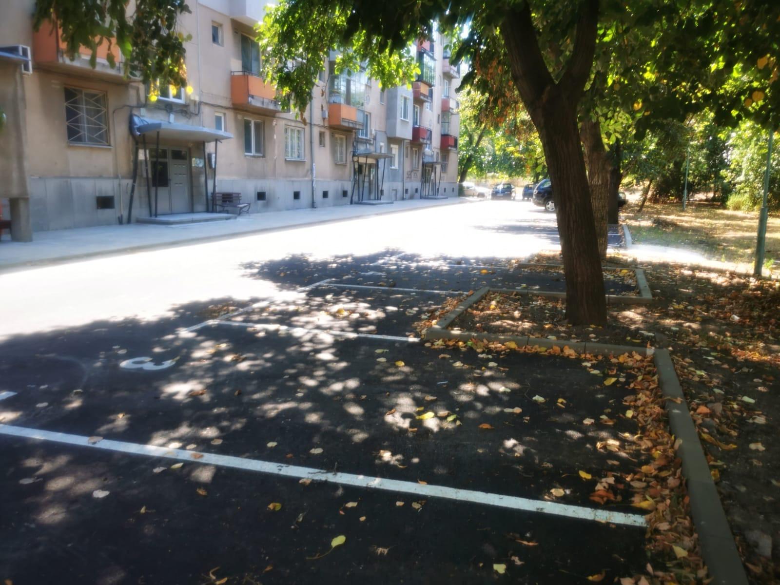 """Приключва реконструкцията на карето между ул. """"Прогрес"""" и бул. """"Копривщица"""""""