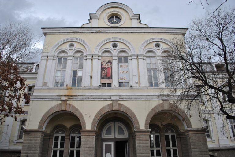 """Район """"Централен"""" внесе за съгласуване в НИНКН проектите за ХГ """"Св. св. Кирил и Методий"""" и къща """"Ламартин"""""""