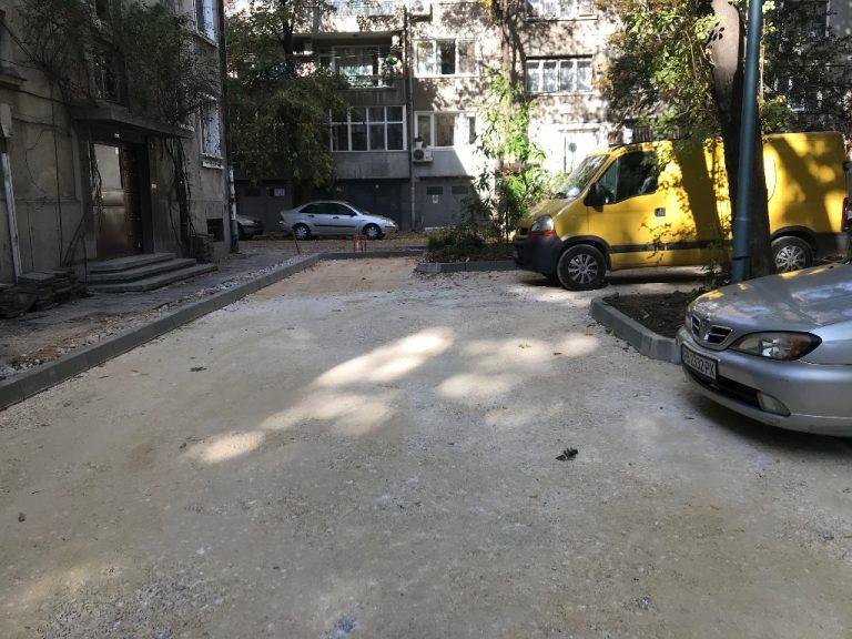 """Район """"Централен"""" стартира изграждането на паркинг за 37 коли"""