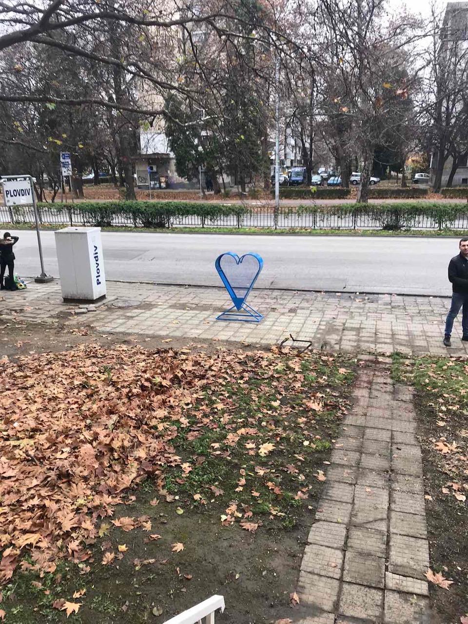 Сърце за капачки в центъра на Пловдив