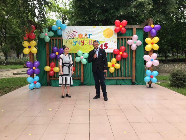 """С концерт-спектакъл ДГ """"Чучулига"""" отпразнува 45 г. от създаването си"""